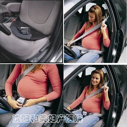 准妈妈开车用不用系安全带