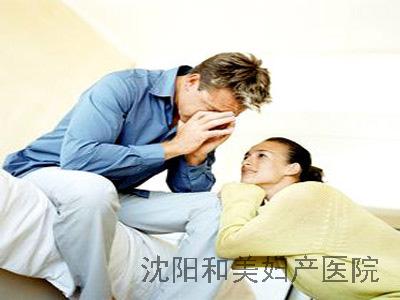 男性用不用做孕前检查