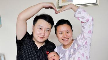 1+1=3的幸福小家庭