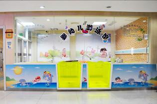 婴幼儿游泳馆、儿童乐园
